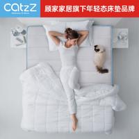 值友专享:CatzZ 瞌睡猫 蓝净灵C3 防螨弹簧床垫(椰棕款 )120*200cm