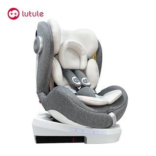lutule 路途乐 星跃 儿童安全座椅 0-12岁