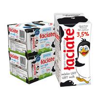 1日0点、88VIP:Laciate 兰雀 全脂纯牛奶 200ml*12盒*2提