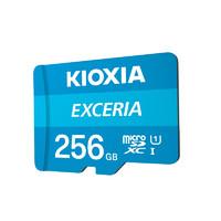 1日0点:KIOXIA 铠侠 EXCERIA 极致瞬速 TF存储卡 256GB