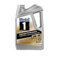 30日0点:Mobil 美孚 美孚1号 长效型 EP 0W-20 SN 全合成机油 5Qt *2件
