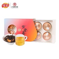 双11预售:佳宝 陈皮单丛茶铝罐礼盒 60g