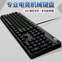 1日0点:pccooler 超频三 GI-KB801 黑曼巴 机械键盘