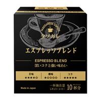 TASOGARE 隅田川黑咖啡挂耳式挂耳咖啡意式特浓 10片装 *4件