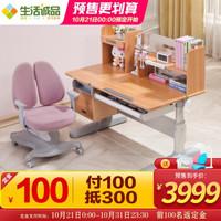 生活诚品 实木儿童学习桌椅套装儿童书桌 德国AA级进口榉木大号书桌学习桌椅组合多功能 ME863(1.2米榉木)桌+865双背椅 粉色
