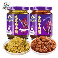 饭扫光 香菇牛肉酱+酸菜鸡米酱 200g*4瓶