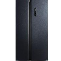 1日0点:TCL 星玄青系列 BCD-520WPJD 对开门冰箱 520L