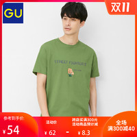 小编精选:GU 极优 × Street Fighter 街头霸王 合作款