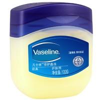Vaseline 凡士林 正宗经典修护晶冻 100g(赠润肤露 30ml*1) *2件
