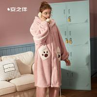 安之伴睡衣女秋冬珊瑚绒保暖套装可外穿睡袍可爱宽松法兰绒家居服