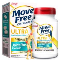 MoveFree 益节 UC2速效骨胶原蛋白 60粒 *2件
