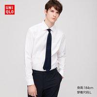优衣库 男装 高性能修身防皱衬衫(长袖) 427170 UNIQLO