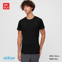 UNIQLO 优衣库 423524 男士AIRism圆领T恤