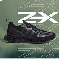 小编精选:Adidas 4D 随足而动,为颠覆而生,科技感与质感并存!
