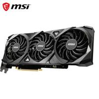 1日0点截止、双11预售:MSI 微星 万图师 GeForce RTX 3070 VENTUS 3X 8G OC 超频版 三风扇 电脑显卡