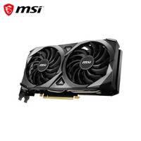 1日0点截止、双11预售:MSI 微星 万图师 GeForce RTX 3070 VENTUS 2X 8G OC 超频版 电脑显卡