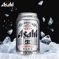 asahi朝日啤酒 超爽 330ml*24 *2件