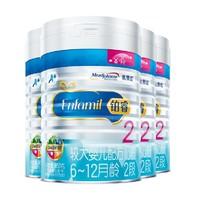 88VIP:MeadJohnson Nutrition 美赞臣 铂睿 婴儿配方奶粉 2段 850g 4罐
