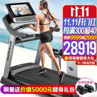 美国爱康ICON诺迪克跑步机 家用静音折叠静音NETL28717新款 健身器材 运动器材 健身 厂家自送(配送入户,免费安装)
