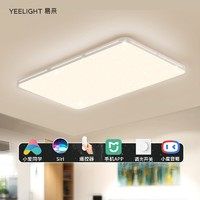 Yeelight 易来 纤玉 智能LED吸顶灯 A1款