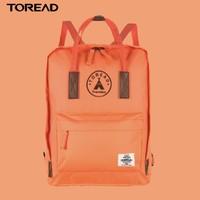 1日0点:TOREAD 探路者 TEBE80879 男女款双肩包