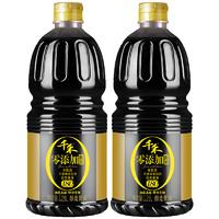 1日0点:千禾  180天特级生抽酱油  1.28L*2 *2件