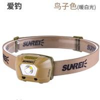 1日0点:SUNREI 充电式感应头灯