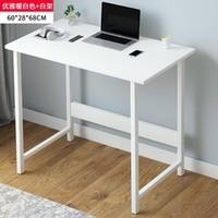 1日0点:卓禾 简易电脑桌 优雅暖白 60*28*68CM