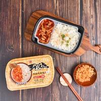 紫山 到饭点自热米饭 320g*2盒