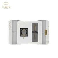 双11预售:派克(PARKER)钢笔礼盒 皓月灰施华洛世奇水晶墨水笔+手链礼盒