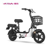 AIMA 爱玛 48V12AH 时尚电动自行车