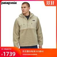 patagonia巴塔哥尼亚2020新款卫衣Retro-X情侣羊羔绒抓绒衣22880