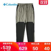 Columbia哥伦比亚户外20秋冬新品男子户外拼接休闲裤AE0577
