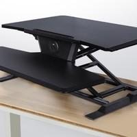易瑞康 ERK-ECCV-31 办公家用电脑升降桌