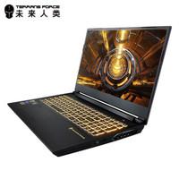 1日0点、新品发售:TERRANS FORCE 未来人类 AMD 15.6英寸笔记本电脑(R9-3900、RTX2070、64GB、1TB、144Hz)