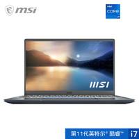 1日0点、新品发售:MSI 微星 尊爵 Prestige 14英寸笔记本电脑(i7-1185G7、16GB、512GB)