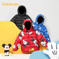 1日0点:Balabala 巴拉巴拉 儿童羽绒服 *3件