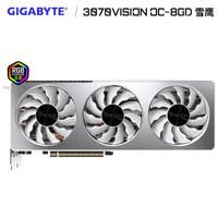 1日0点截止:GIGABYTE 技嘉 GeForce RTX 3070 VISION OC 8G雪鹰游戏显卡