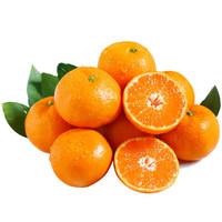 限地区:京觅  涌泉蜜桔橘子 3kg 礼盒装 *4件