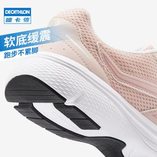 迪卡侬运动鞋女秋冬季轻便女鞋防滑软底休闲鞋减震透气跑步鞋RUNS(38、少女粉)