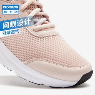 迪卡侬运动鞋女秋冬季轻便女鞋防滑软底休闲鞋减震透气跑步鞋RUNS(39、少女粉)