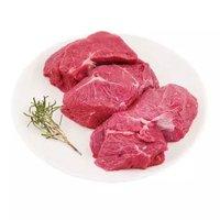 京东PLUS会员、限地区:祁连牧歌 国产谷饲大块牛肉块 1000g