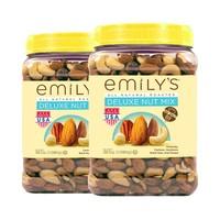 1日0点、88VIP:Emily's 混合坚果果仁 原味/盐焗 1080g 2桶
