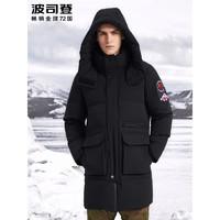 BOSIDENG 波司登  极寒 B90142037  男士羽绒服