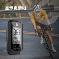行者户外 小G码表 GPS码表支架延长架公路车山地车无线速度骑行里程表