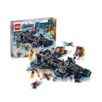 1日0点、88VIP:LEGO 乐高 超级英雄系列 76153 复仇者联盟天空母舰