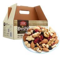 沃隆 每日坚果礼盒装 750g(2020年10月新货)
