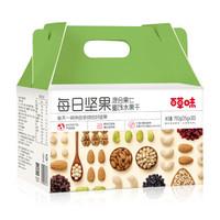 1日0点、88VIP:Be&Cheery 百草味 每日坚果 混合味 30袋 750g+ 旺旺 雪饼米饼大礼包 888g*2件