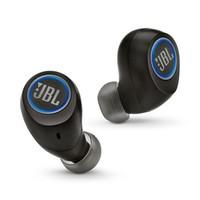 1日0点:JBL 全新一代 FREE 真无线蓝牙耳机