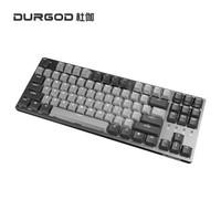 DURGOD 杜伽 K320 87键机械键盘 白色 冰蓝光 Cherry茶轴